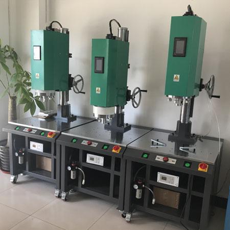 大功率超声波塑料焊接机
